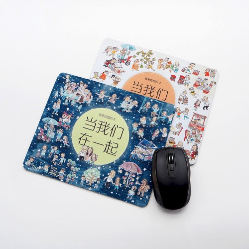 <<Before we Forget>>Mousepad (Twin) 滑鼠垫(双)