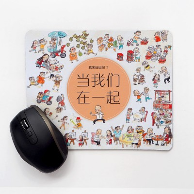<<Before we Forget>>Mousepad (Day) 滑鼠垫(日)