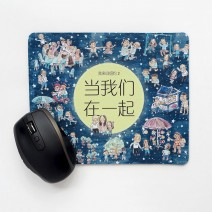 <<Before we Forget>>Mousepad (Night) 滑鼠垫(夜)